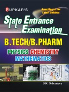 State Entrance Exam. (Combined Guide) (UP/Utta.) (B.Tech/B.Arch)