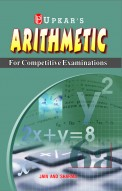 Arithmetic for Competitive Exams