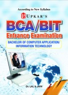 BCA/BIT Entrance Test
