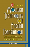 Modern Techniques of English Translation