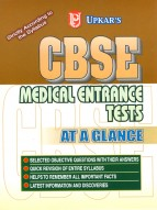 CBSE (Combined Guide)–At A Glance