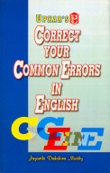 Correct Your Common Errors in English