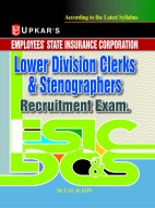 ESIC Lower Division Clerk and Stenographers Recruitment Exam.