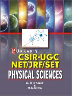 CSIR-UGC NET/JRF/SET Physical Sciences (Paper I & II)...