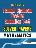 TGT Solved Papers Mathematics