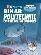 Bihar Polytechnic Combined Entrance Test