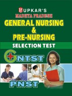 M.P. General Nursing Training Selection Test