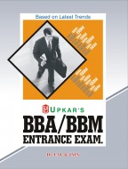 BBA/BBM Entrance Exam.