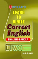 Learn to Write Correct English (Eng.-Bangla)