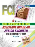 FCI Assistant Grade III and Junior Engineer Exam (paper-1)