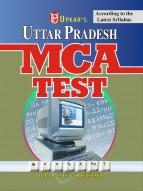 U.P. MCA Test