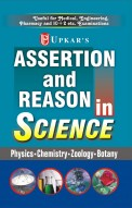 Assertion and Reason in Science ( Medi.,Eng.,Pharmacy )