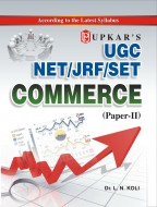 UGC NET/JRF/SET Commerce ( Paper II)