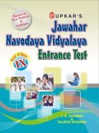 Jawahar Navodaya Vidyalaya Entrance Test (For Class IX )
