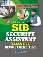 SIB Security Assistant ( Executive ) Recruitment Test