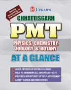 Chhattisgarh PMT Combined Guide —At a Glance