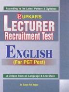 Lecturer Recruitment Test English