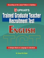 Trained Graduate Teacher Recruitment Test English.