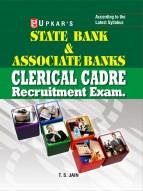 State Bank & Associate Banks Clerical Cadre Recruitment Exam.