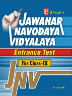 Jawahar Navodaya Vidyalaya Entrance Test (For Class IX)