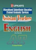Uttarakhand Subordinate Education (Trained Graduate) Services Assistant Teachers English (For Part-II)