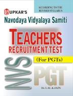 Navodaya Vidyalaya Samiti P.G.T. Recruitment Exam.
