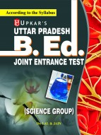 Uttar Pradesh B.Ed. Entrance Examination (Science Group)